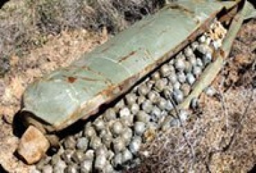 US Pigs Use Cluster Bombs in Sadr City