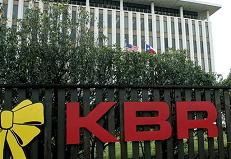 Report: KBR Officials Knew of Toxins Months before Soldiers in Iraq/Other Revelations