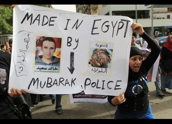 Beating Death by Police in Fabricated Drug Case Sparked Egyptian Protests