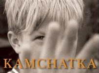 "Kamchatka: A Child's-Eye View of Argentina's ""Dirty War"" (Book Review)"