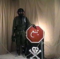 CSC to Test Chemical Weapons Vaccine/Chemical Weapons Testing Scandal in Thailand