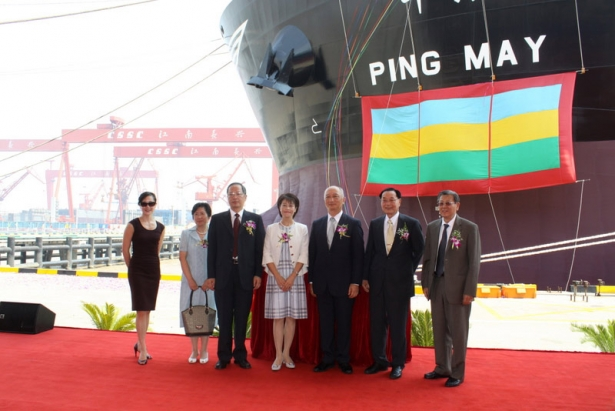 Mitch McConnell's father-in-law, James Chao (second from right), at the christening of thePing May in Shanghai (Image: Shanghai Mulan Education Foundation)
