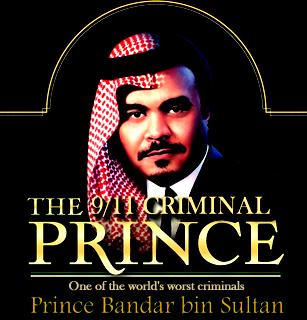 Prince-Bandar